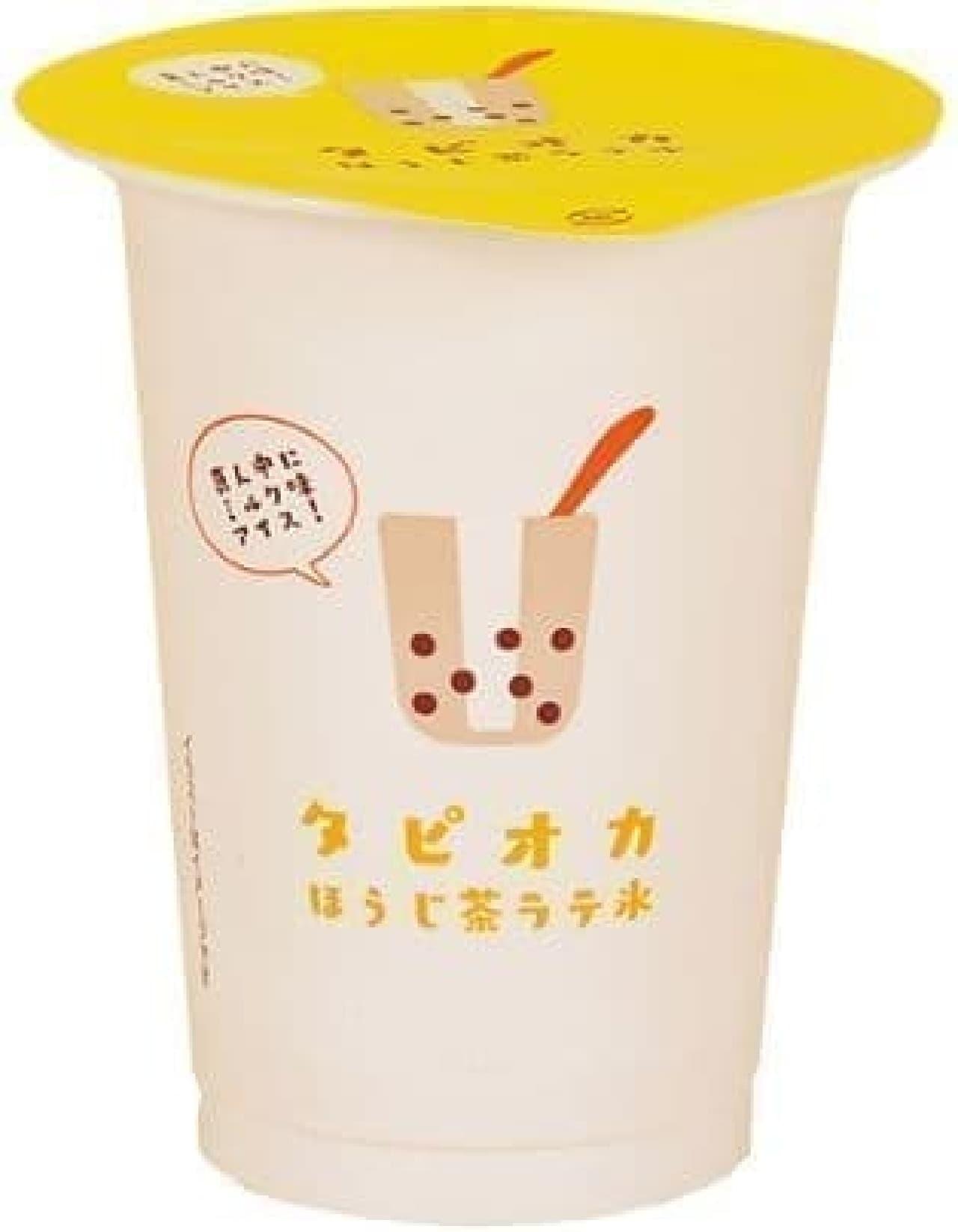 ファミリーマート「赤城 タピオカほうじ茶ラテ氷」