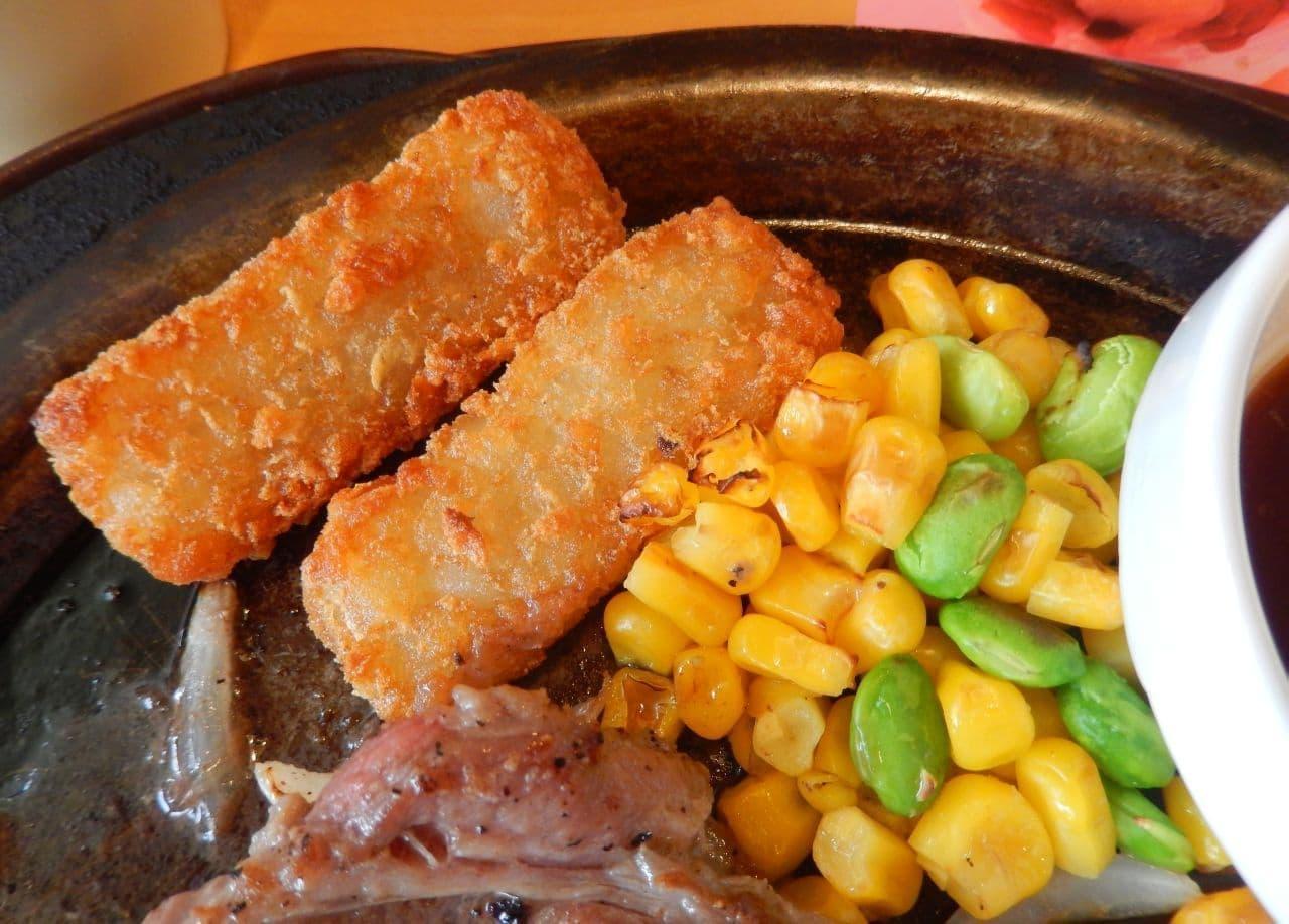 ガスト「牛肩ロースステーキ醤油ソース」