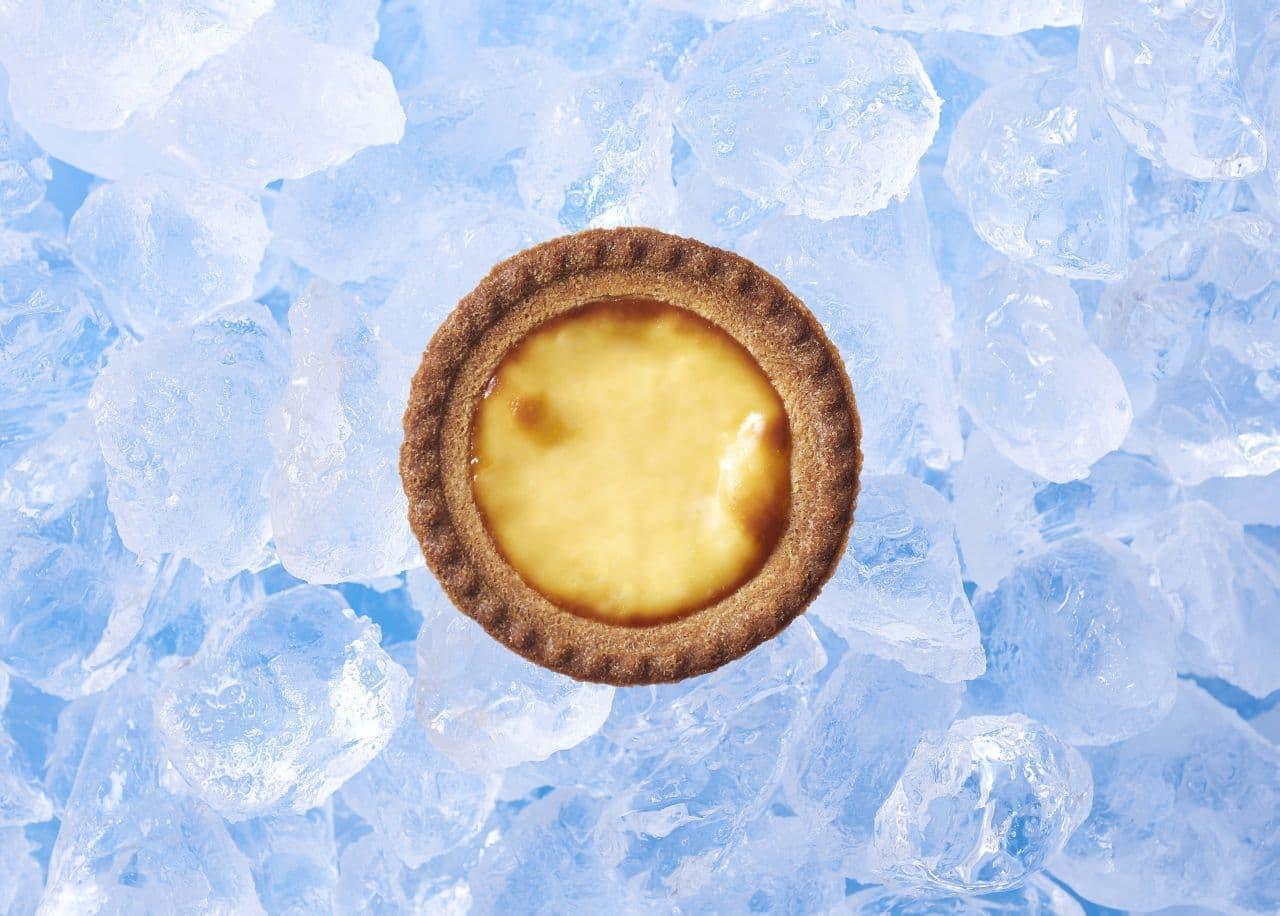 ベイクチーズタルト「冷やしプリンチーズタルト」