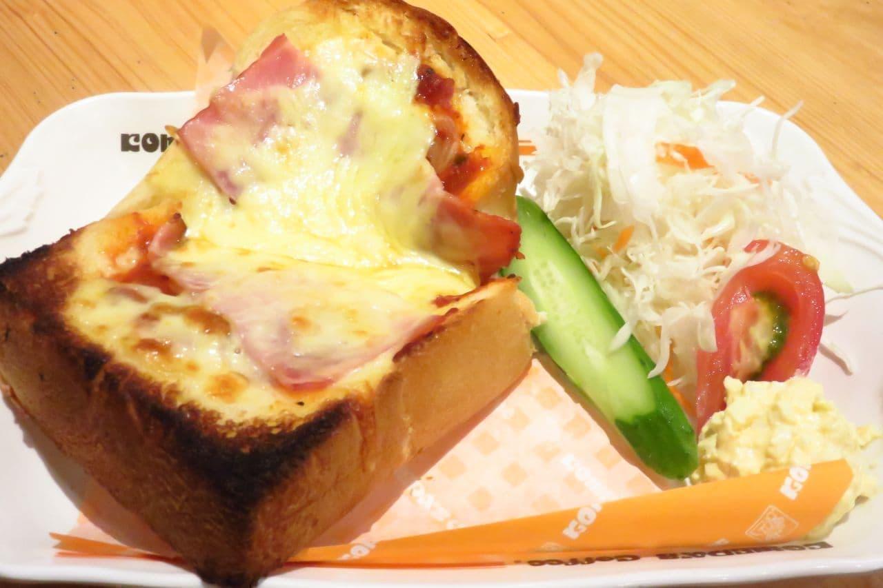 コメダの昼コメ「ピザトーストセット」