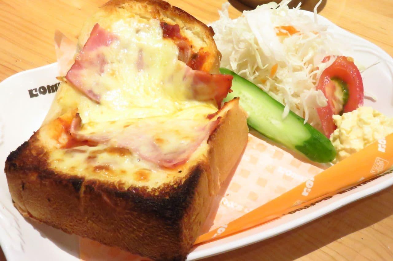 コメダの昼コメプレート「ピザトーストセット」