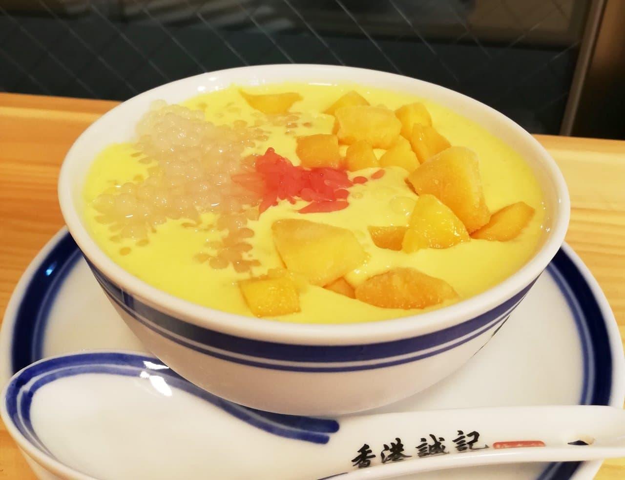 大久保 香港誠記の「楊枝甘露(ヨンジーガムロ )」が本場の味