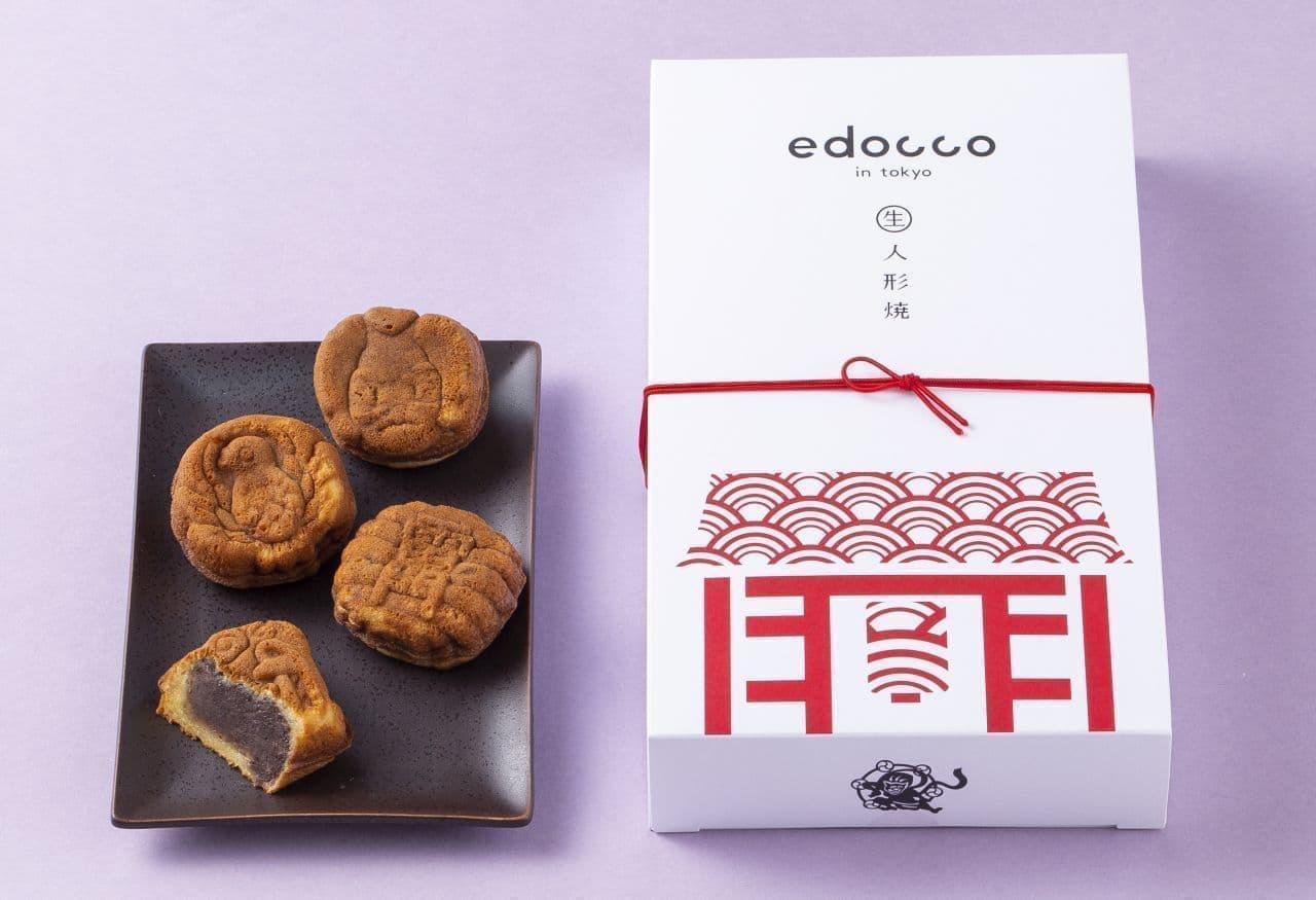 八天堂/edocco「edocco生人形焼」