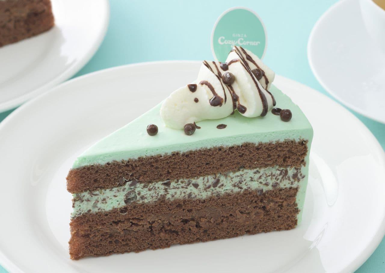 銀座コージーコーナー「さくさく食感のチョコミントケーキ」