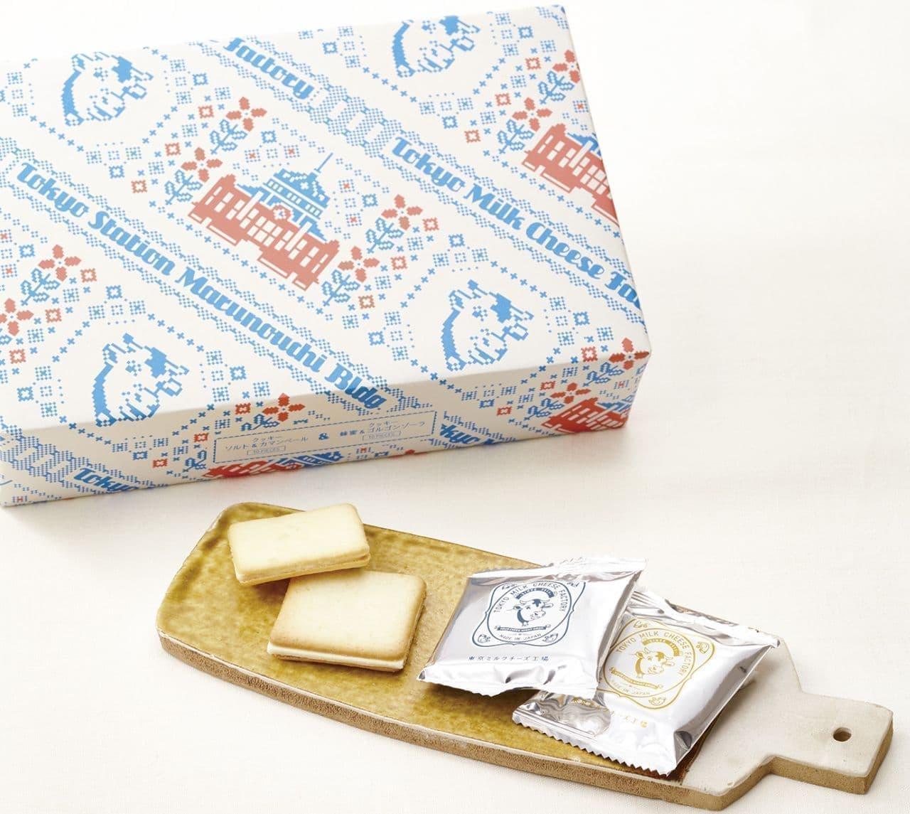 東京ミルクチーズ工場「クッキー詰合せ 20枚入 東京駅限定パッケージ」