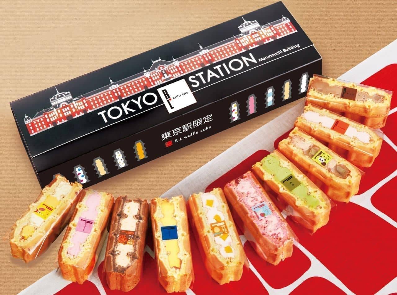 エール・エル「東京駅限定ワッフル10個セット」