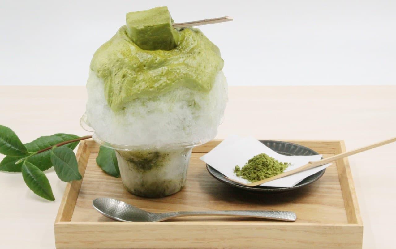 ふわふわ煎茶のかき氷「煎茶エスプーマのかき氷」
