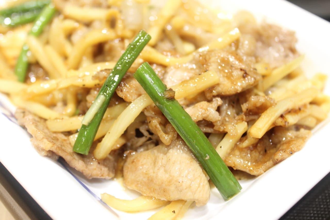 松屋「牛肉と筍のオイスター炒め定食」