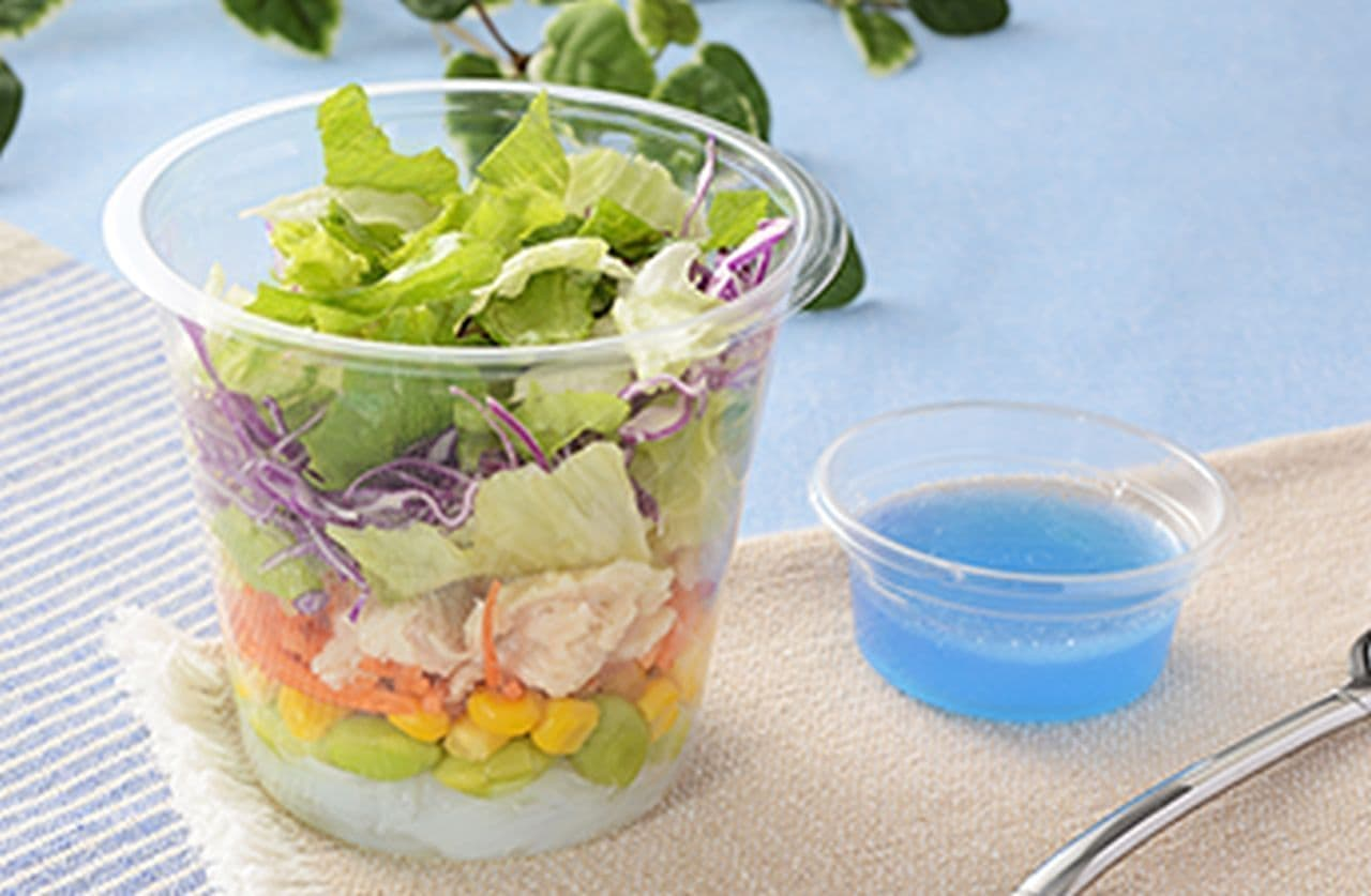 ローソン「天気の子 フレフレ雨色 カップサラダ(グレープフルーツ味ドレッシング)」