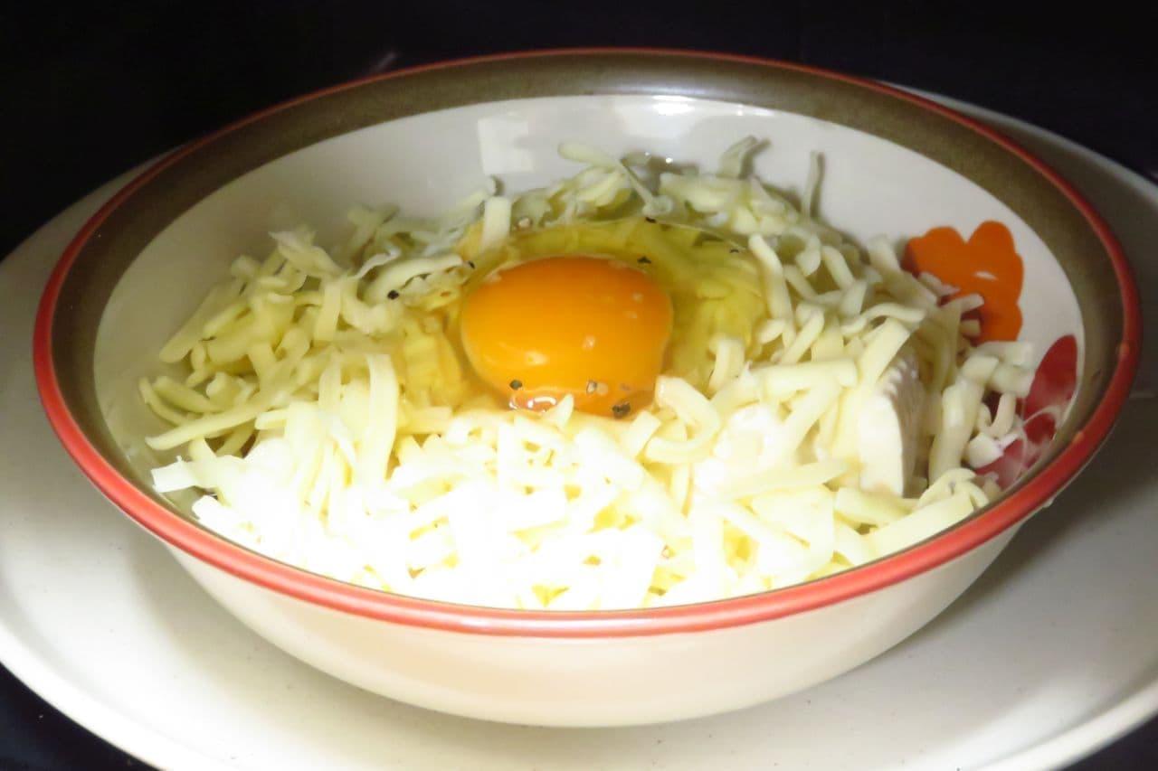 低糖質レシピ「豆腐のとろとろチーズ飯」