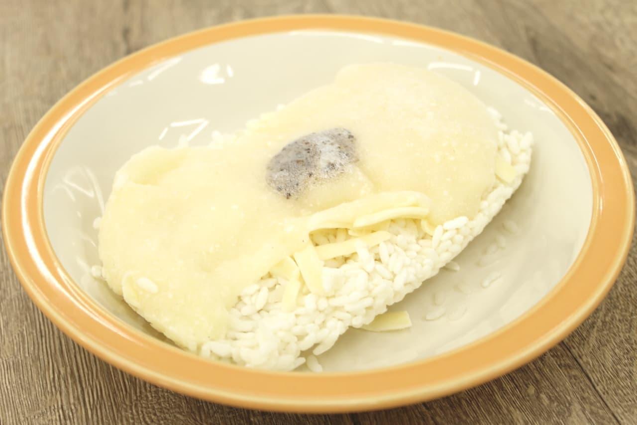 イオン「トリュフ香るチーズリゾット」