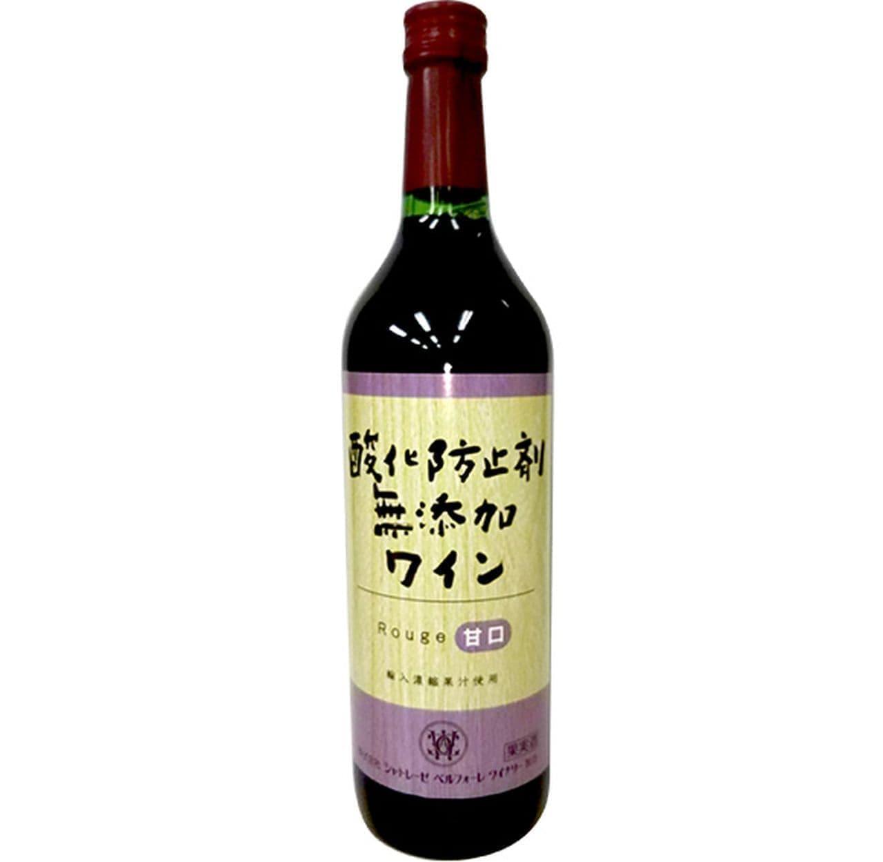 シャトレーゼ「酸化防止剤無添加甘口赤ワイン」