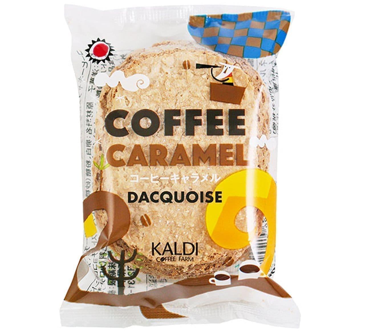 カルディ「コーヒーキャラメルダックワーズ」