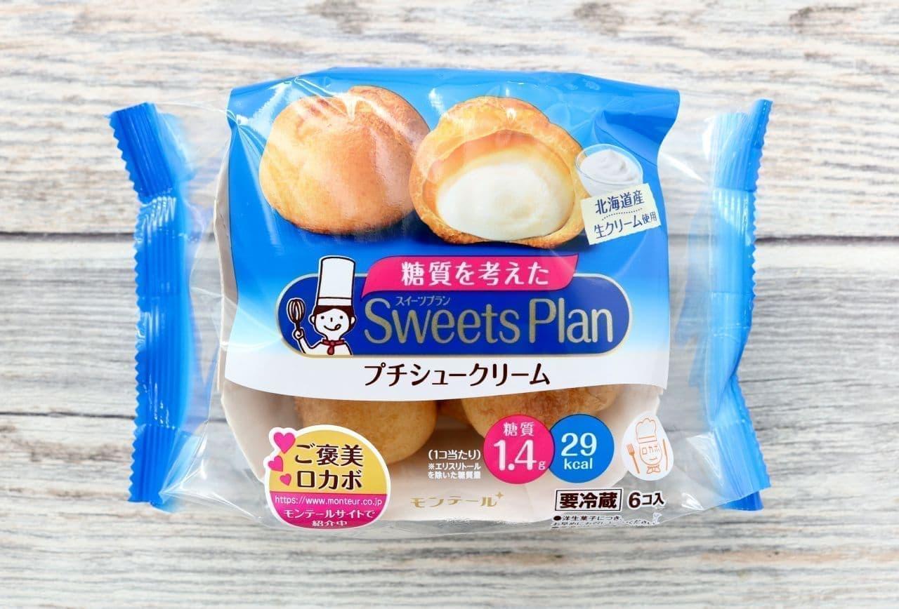 """スーパーで買える""""糖質オフ""""スイーツ"""