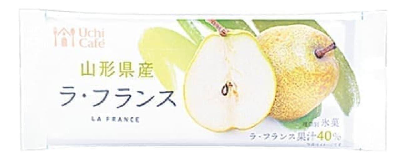 ローソン「ウチカフェ 日本のフルーツ ラ・フランス 80ml」