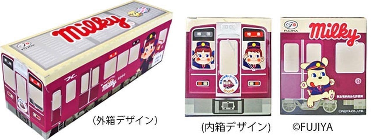 不二家とコラボレーションした「ペコちゃん×阪急電車ミルキー」