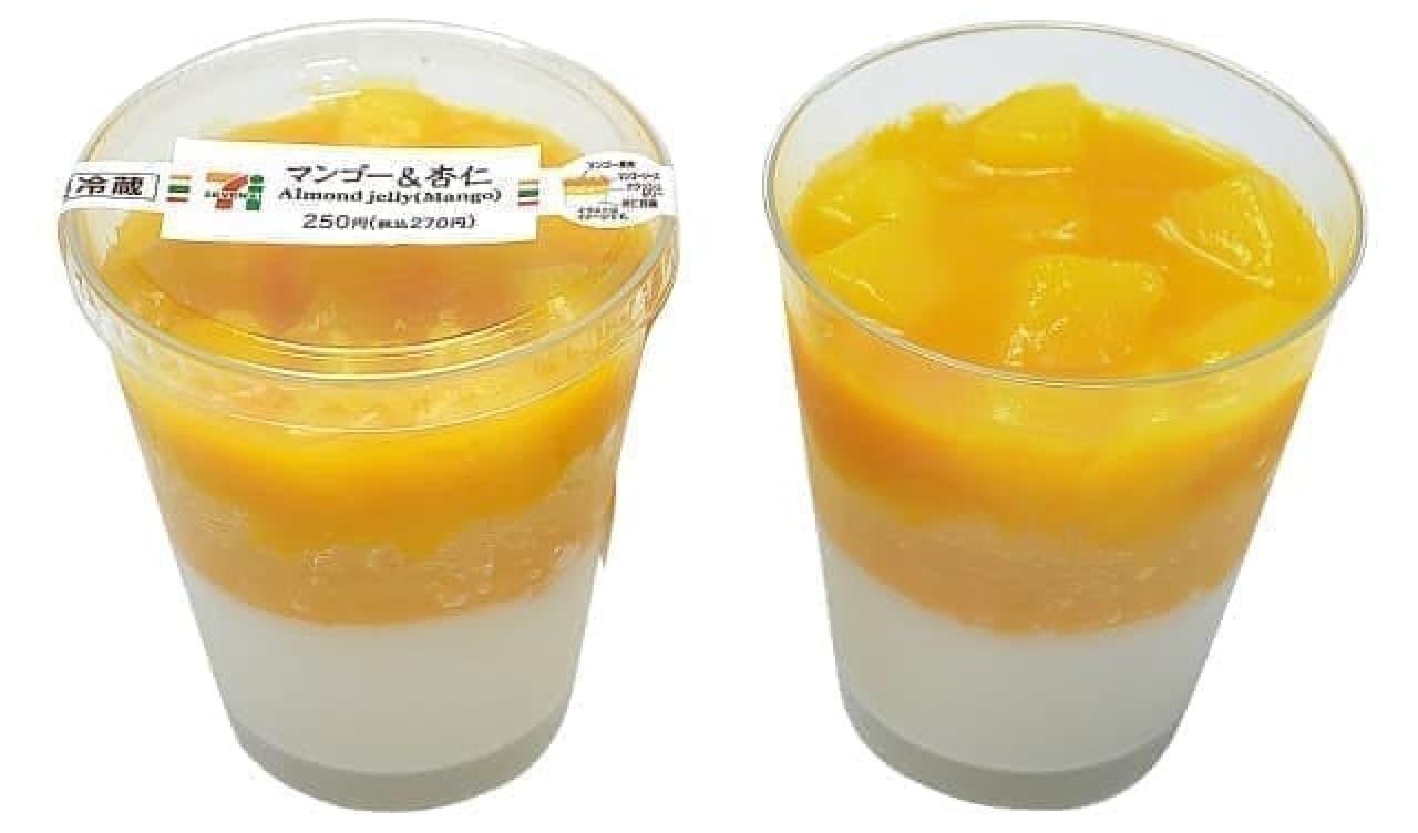 セブン-イレブン「マンゴー&杏仁」