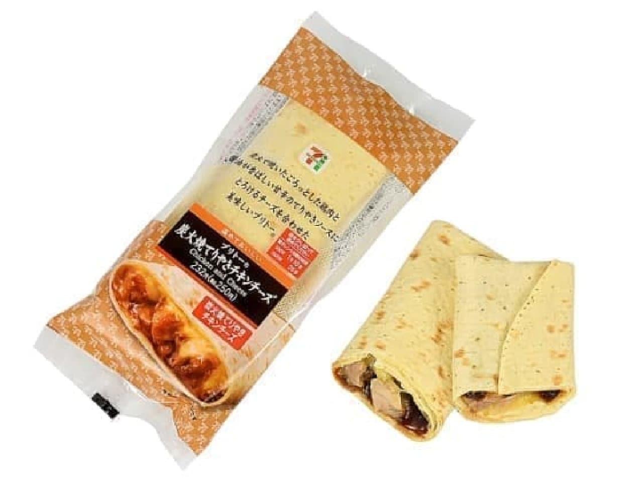 セブン-イレブン「ブリトー炭火焼てりやきチキンチーズ」