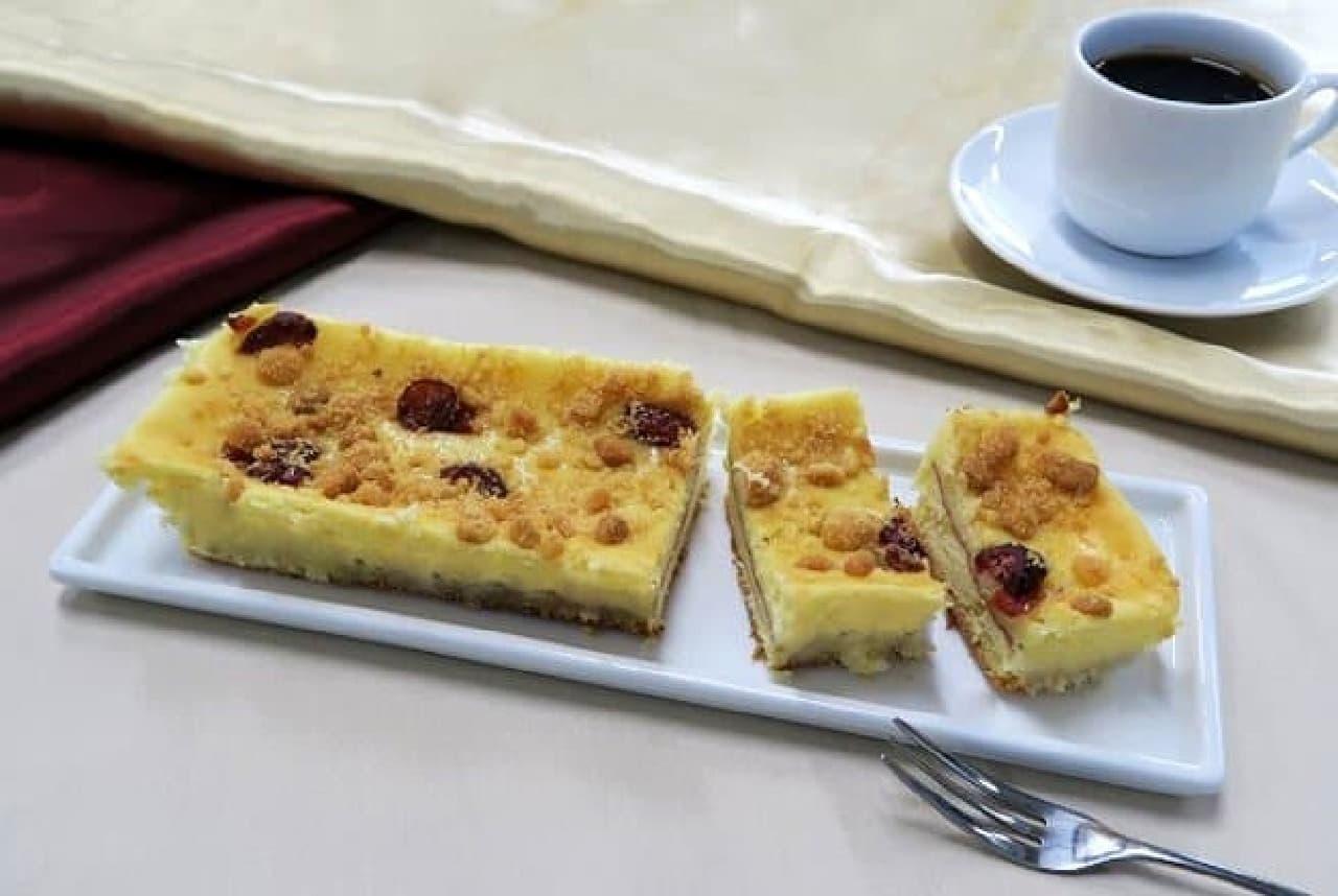 Kiri(キリ)クリームチーズを使った「ベイクドチーズケーキ~濃厚なめらか仕立て~」