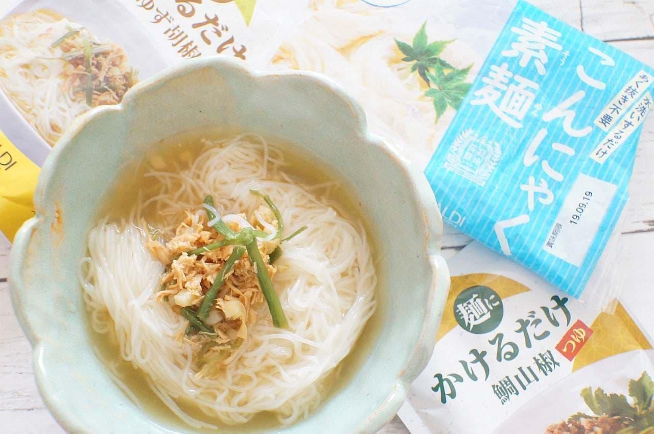 「カルディオリジナル こんにゃく素麺」と「カルディオリジナル 麺にかけるだけ 鯛山椒つゆ」