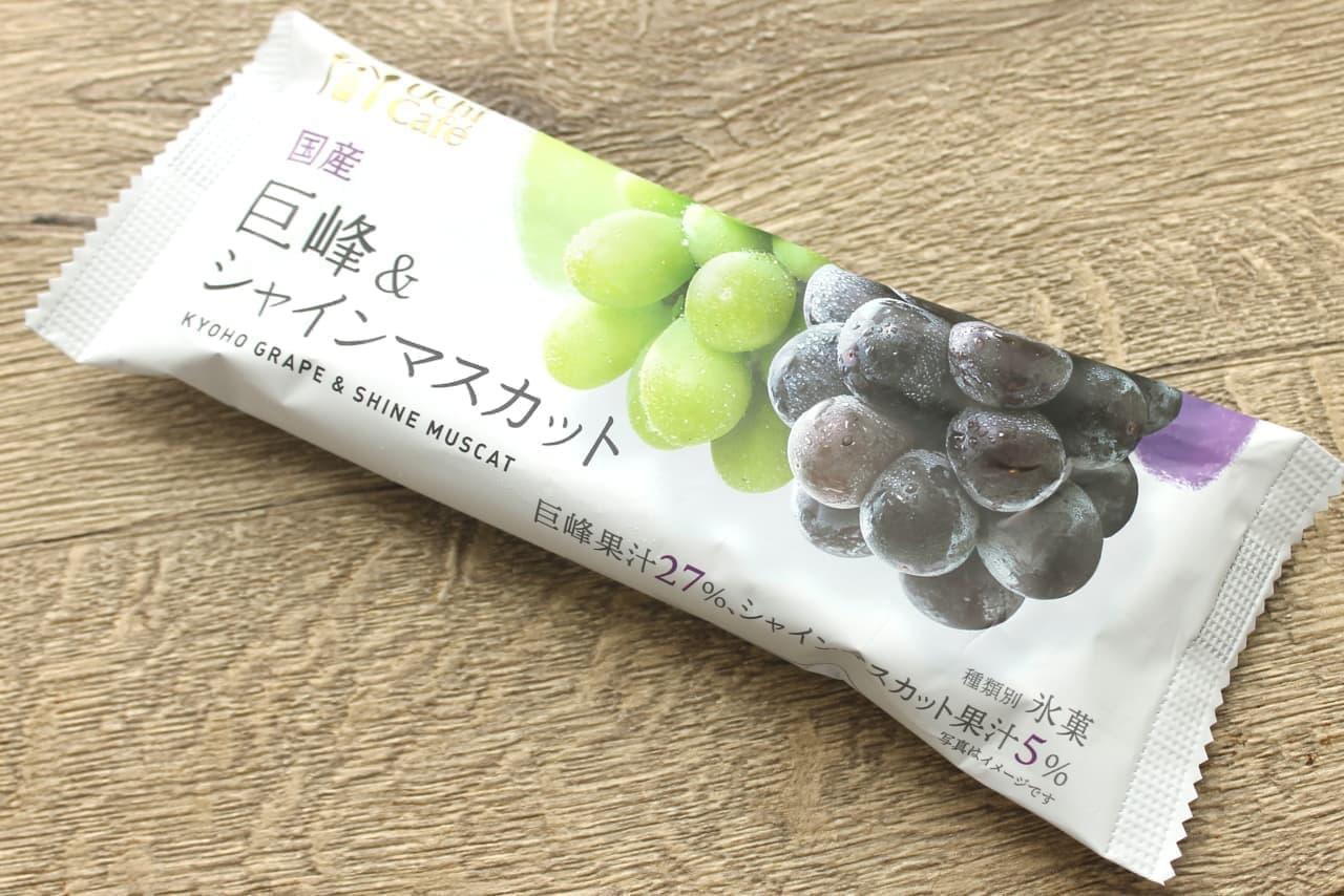 ローソン「ウチカフェ 日本のフルーツ ラ・フランス」