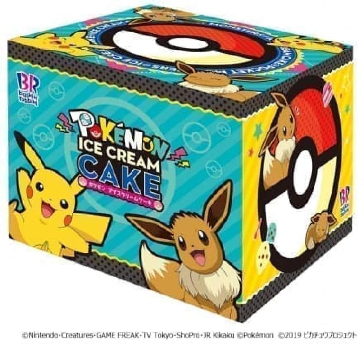 サーティワンアイスクリームポケモン アイスクリームケーキオリジナルのケーキ箱