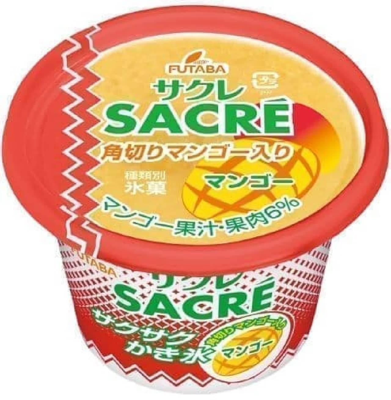 「サクレ」味のラインナップまとめ