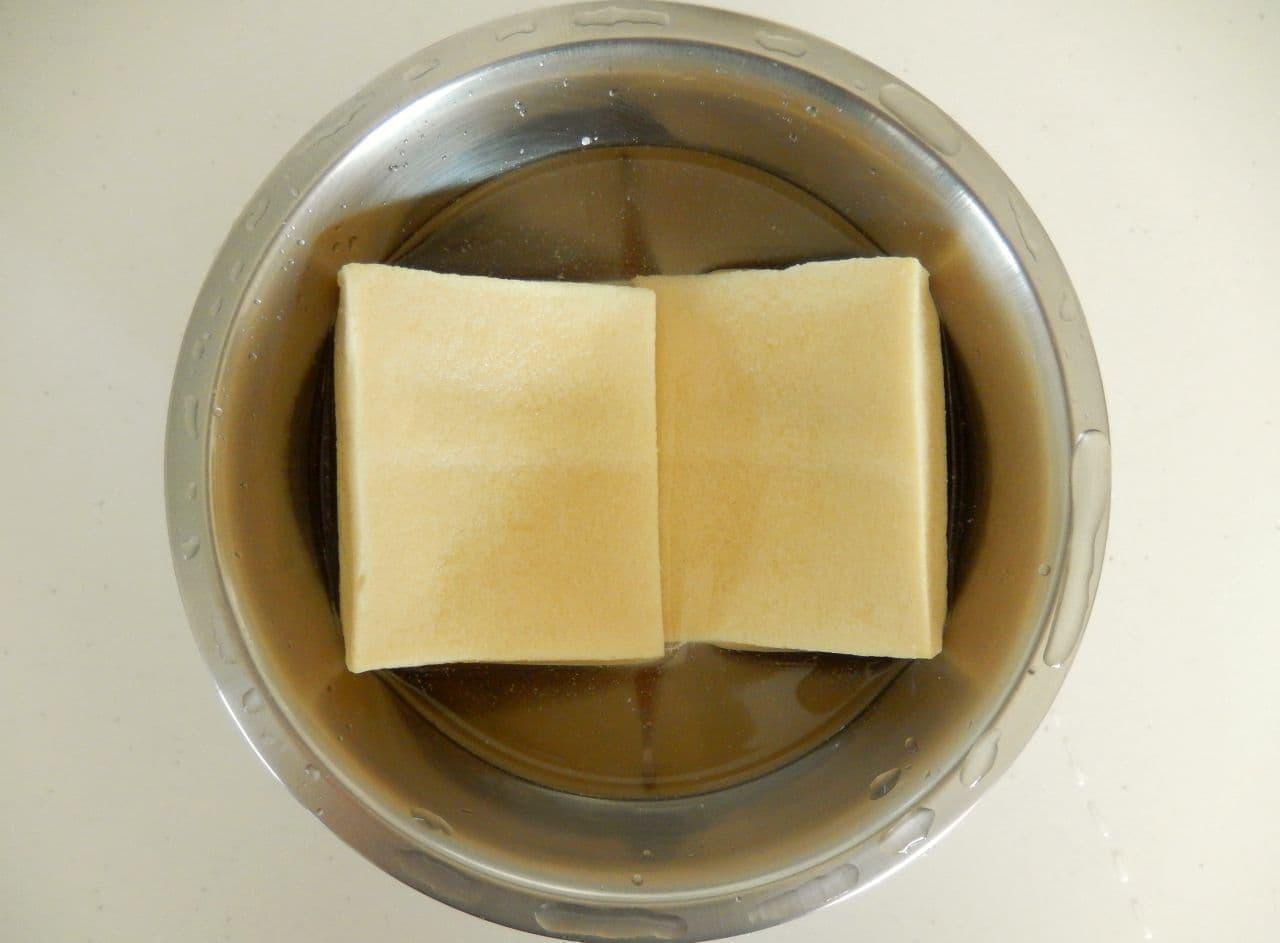 低糖質レシピ「高野豆腐のラスク」