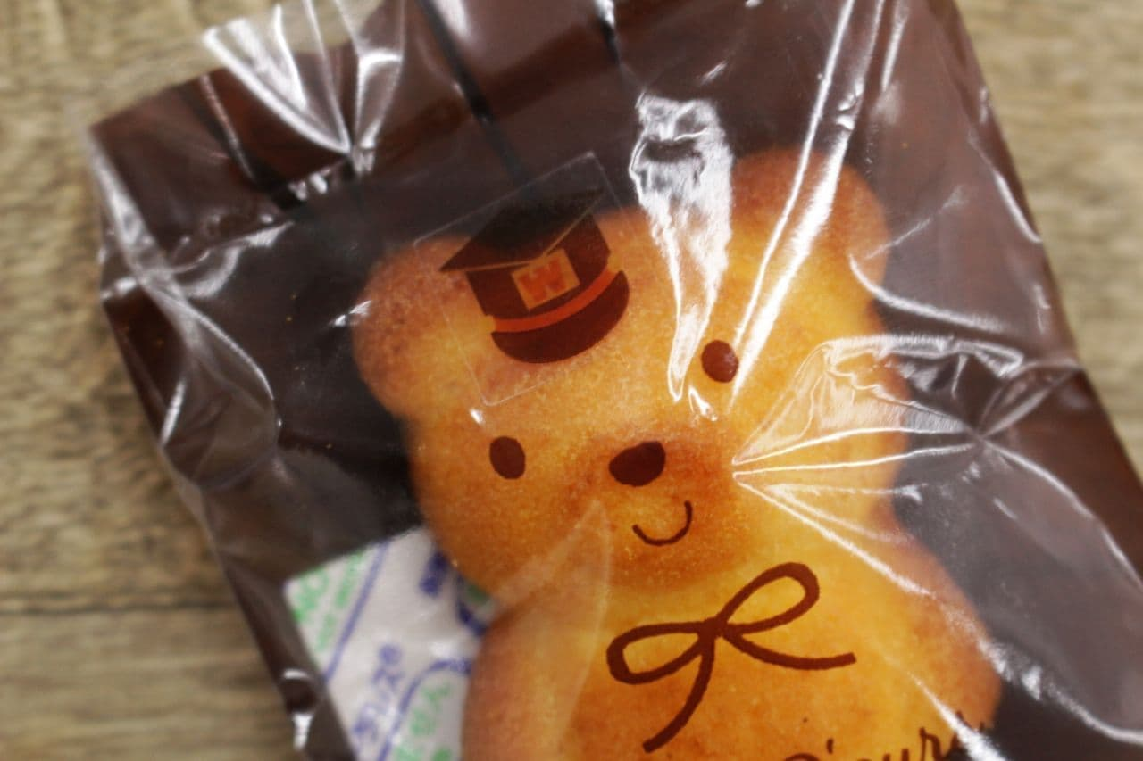 早稲田「D-style TOKYO(ディースタイル トーキョー)」の焼き菓子