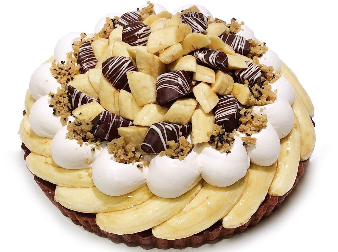 カフェコムサのバナナのケーキ