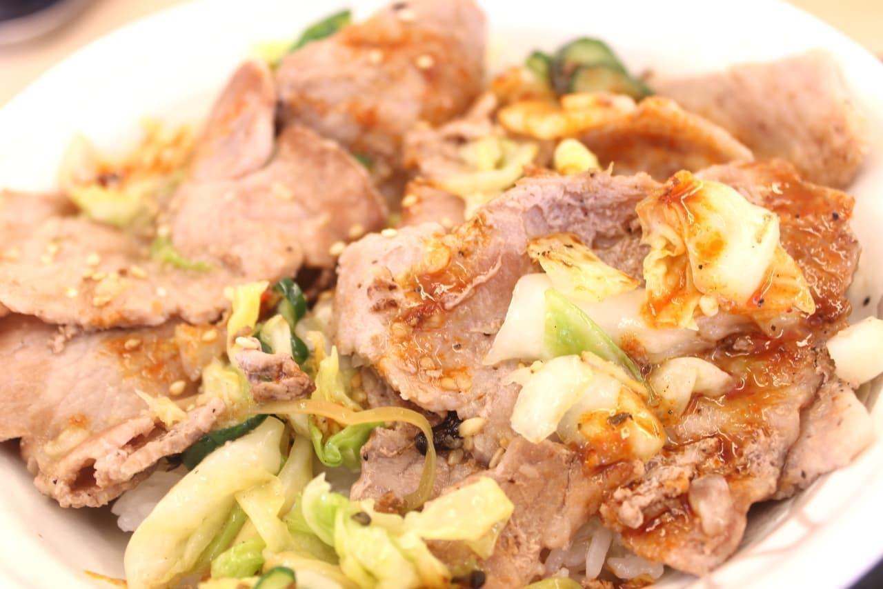 松屋「塩キャベツ豚丼」