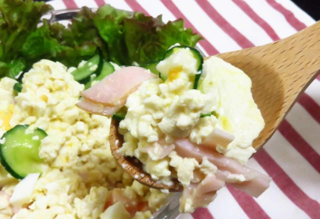 ダイエットレシピ「豆腐ポテトサラダ風」