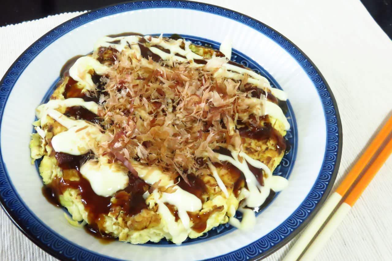 ダイエットレシピ「豆腐のお好み焼き」