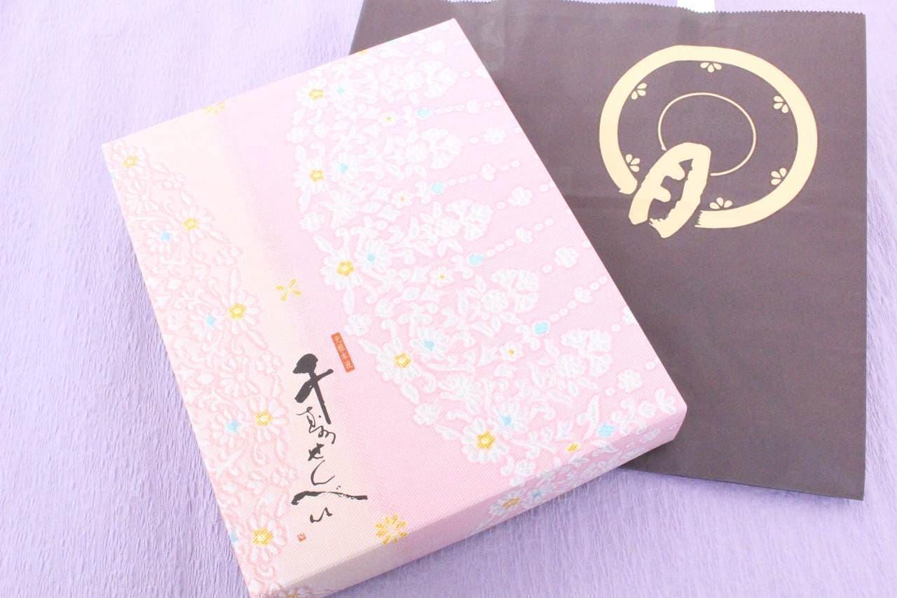 京菓子處 鼓月の「千寿せんべい」