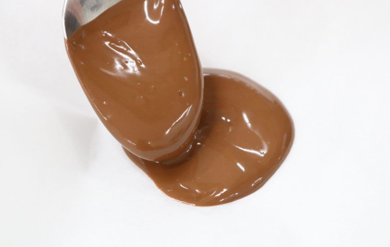 レシピ「チョコの器」