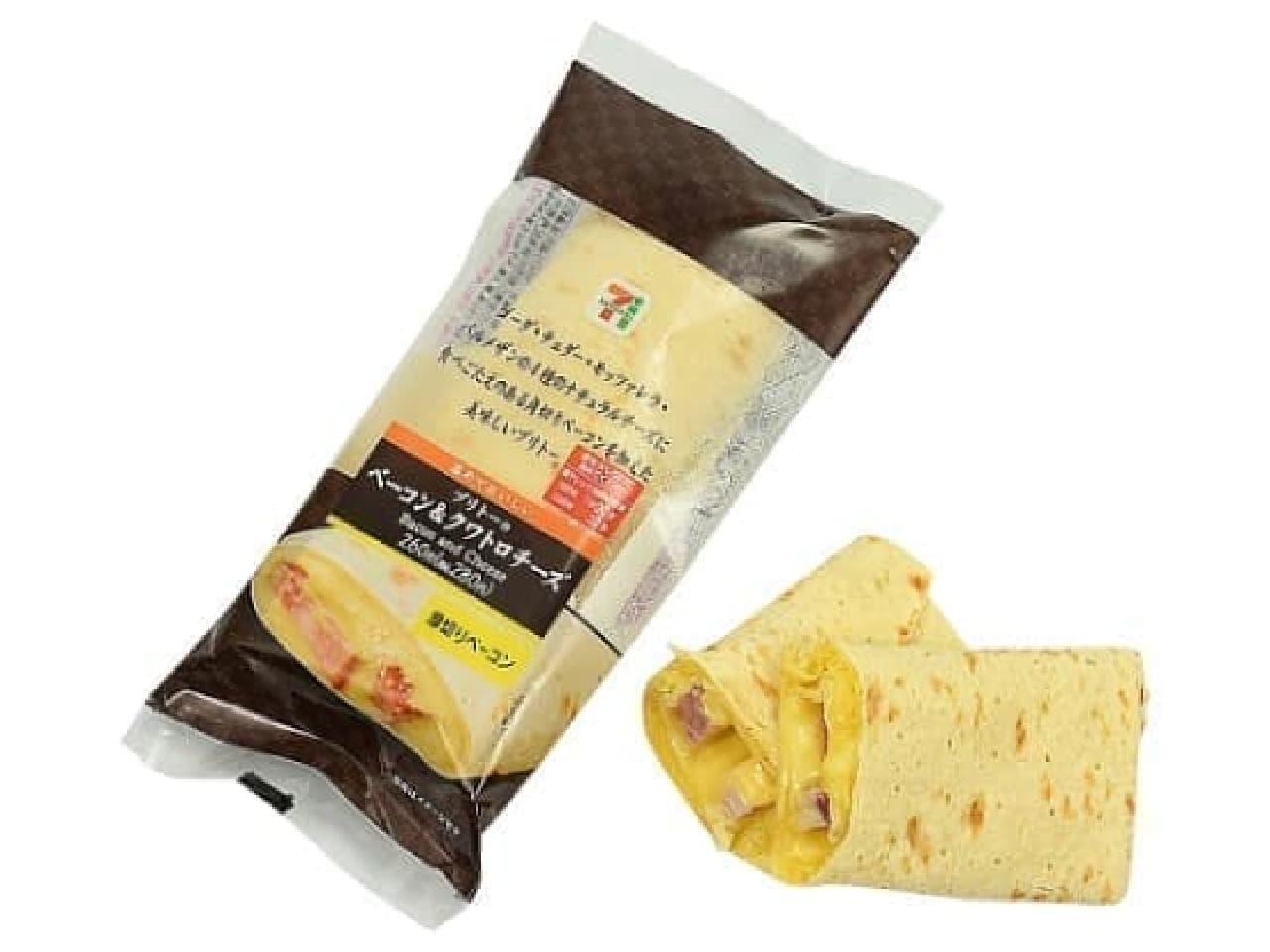 セブン-イレブン「ブリトーベーコン&クワトロチーズ」