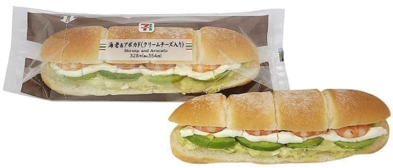セブン-イレブン「海老&アボカド(クリームチーズ入り)」