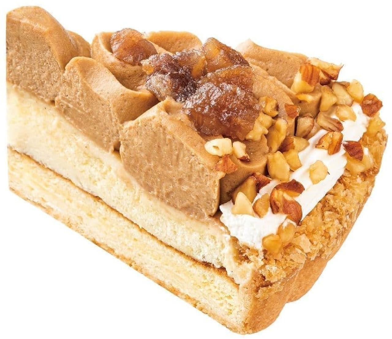 不二家洋菓子「秋の味覚フェア」