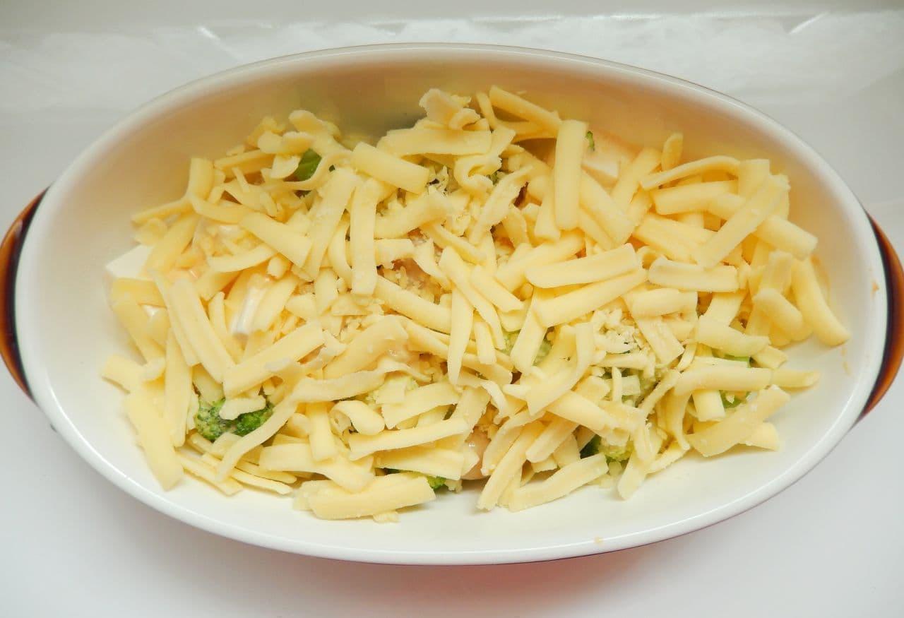 「豆腐の味噌マヨグラタン」のレシピ