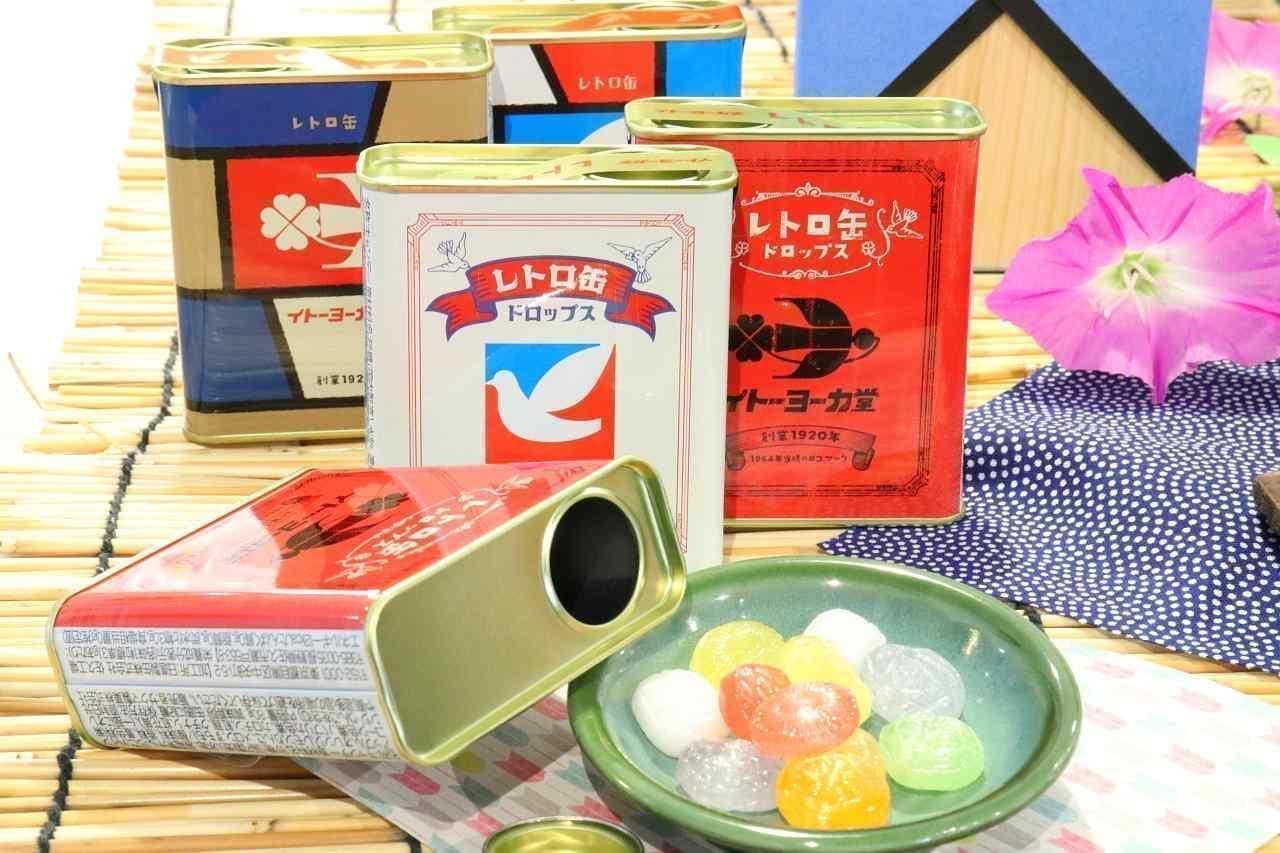 イトーヨーカドーのサクマドロップス「ハト缶」