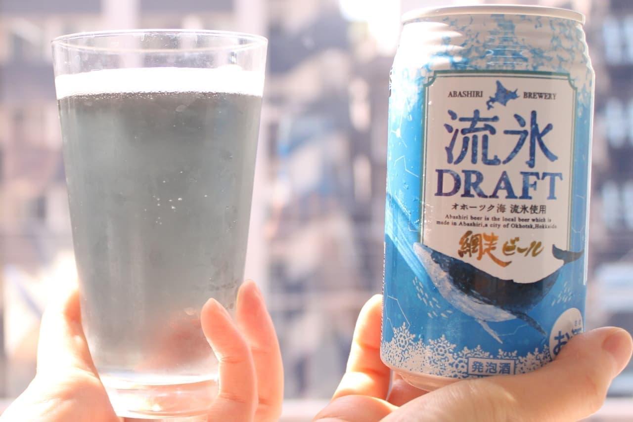 網走ビールの「流氷ドラフト」