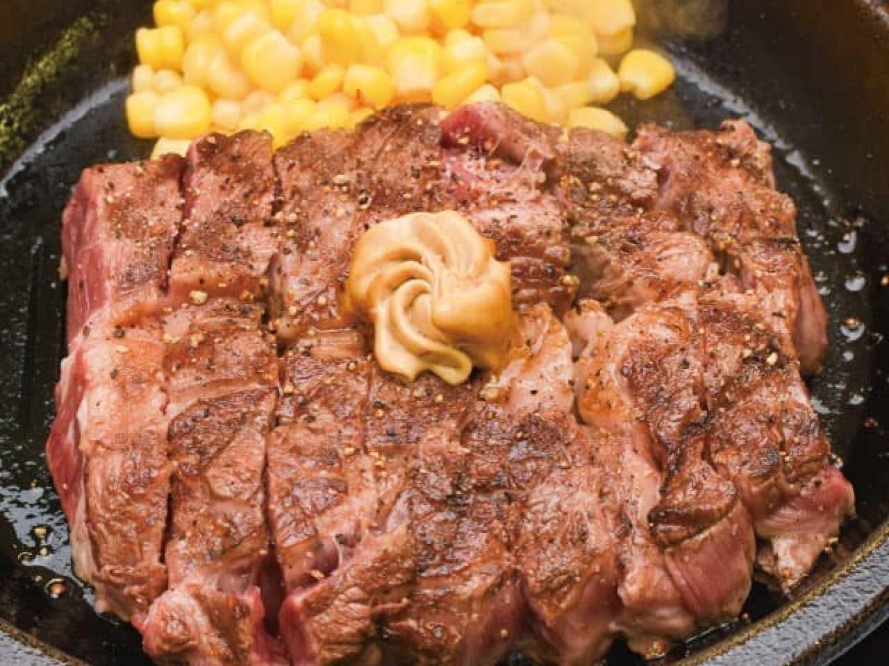 いきなり!ステーキ「ワイルドステーキ」