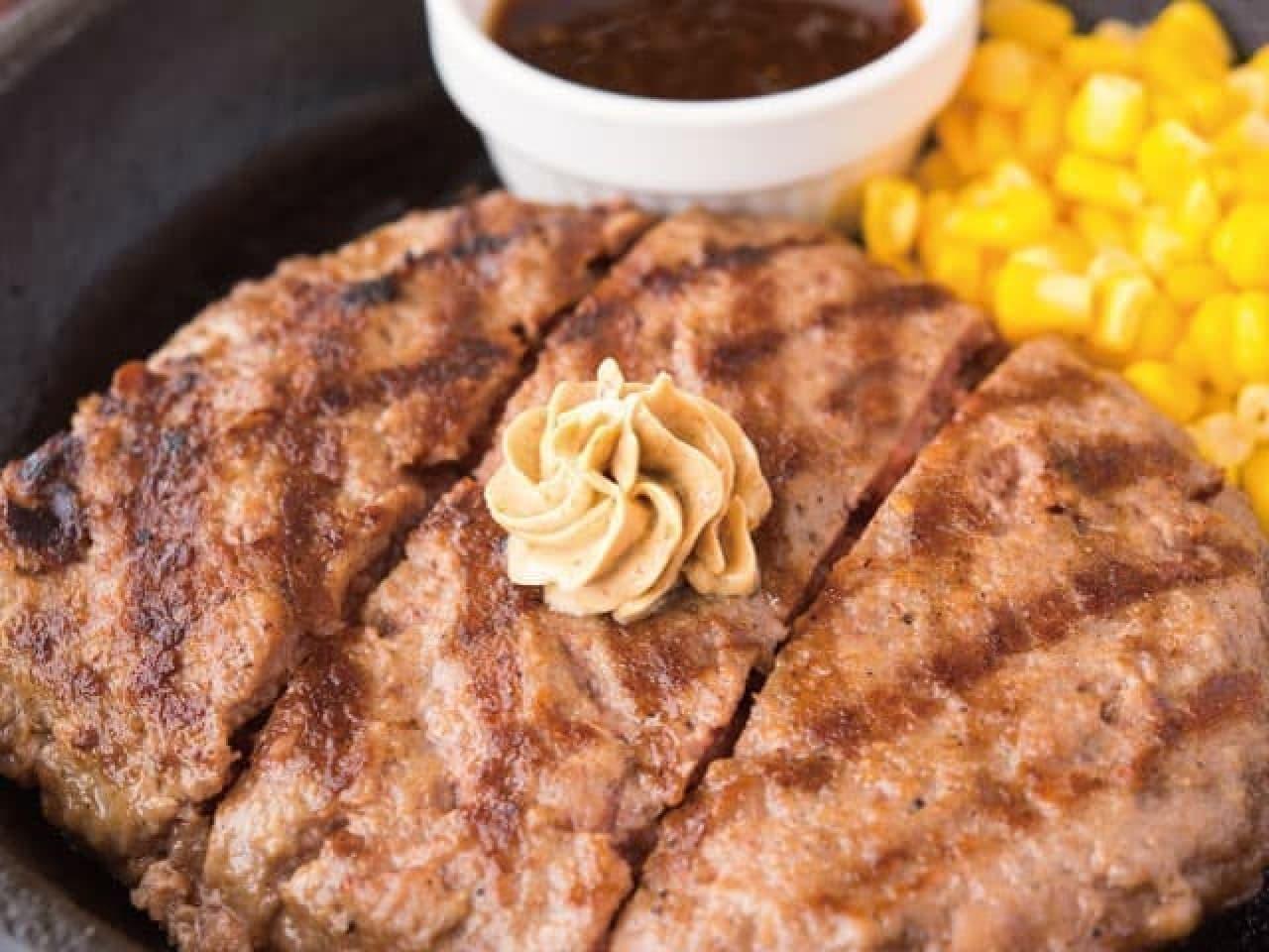 いきなり!ステーキ「ワイルドハンバーグ」