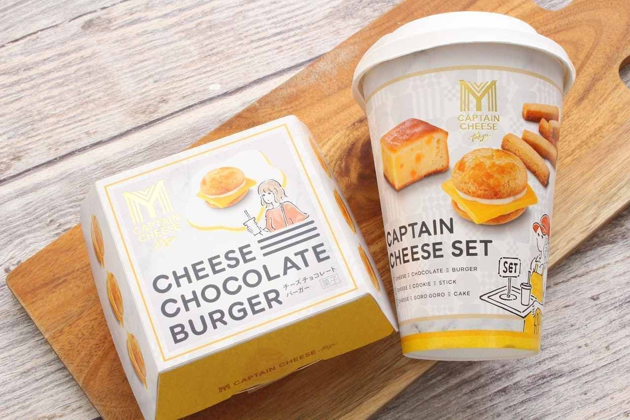 マイキャプテンチーズTOKYO「チーズチョコレートバーガー」と「マイキャプテンチーズセット」