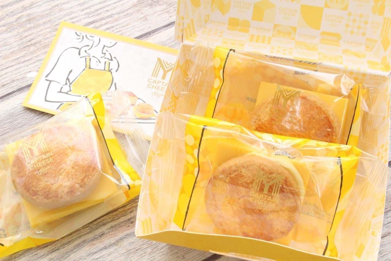 マイキャプテンチーズTOKYO「チーズチョコレートバーガー」