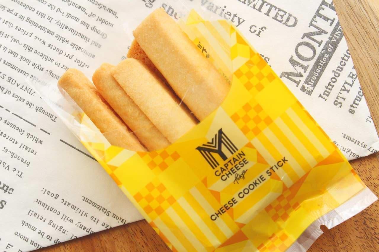 マイキャプテンチーズTOKYO「チーズクッキースティック」