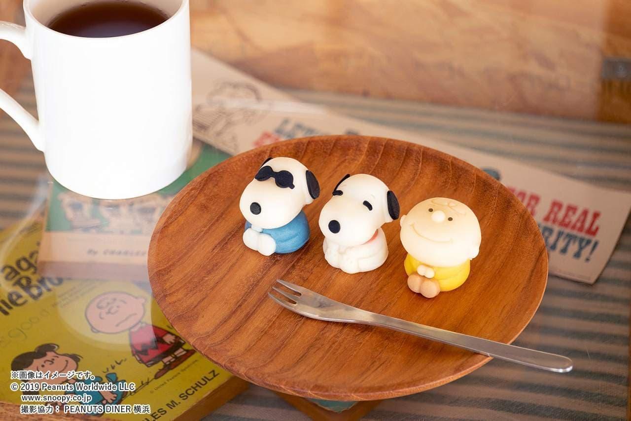 和菓子「食べマス スヌーピー」