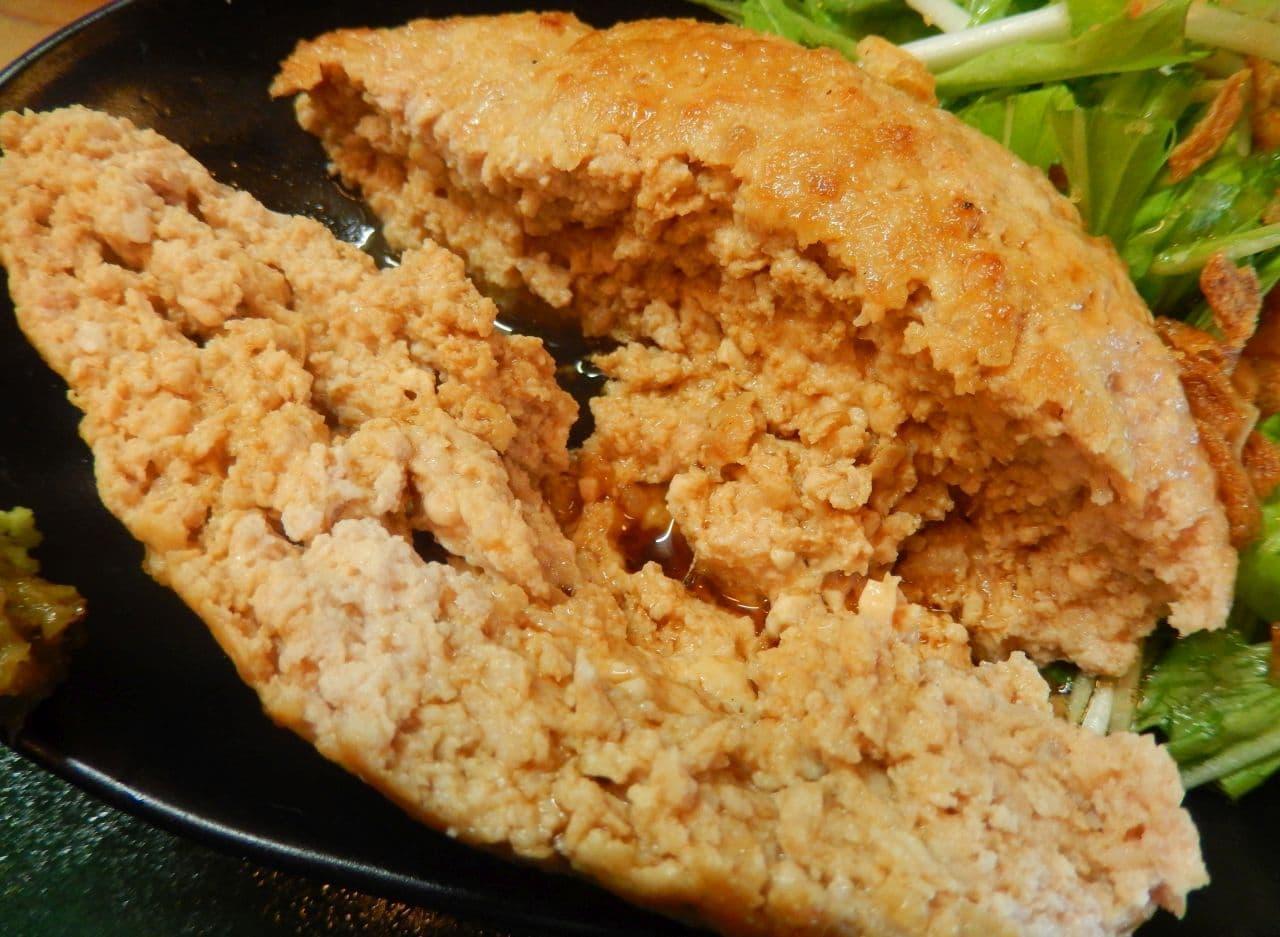 六弥太のお豆冨ハンバーグ「鎌倉バーグ」