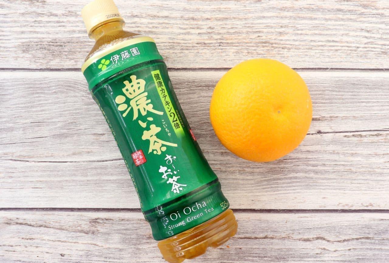 緑茶アレンジドリンクのレシピ