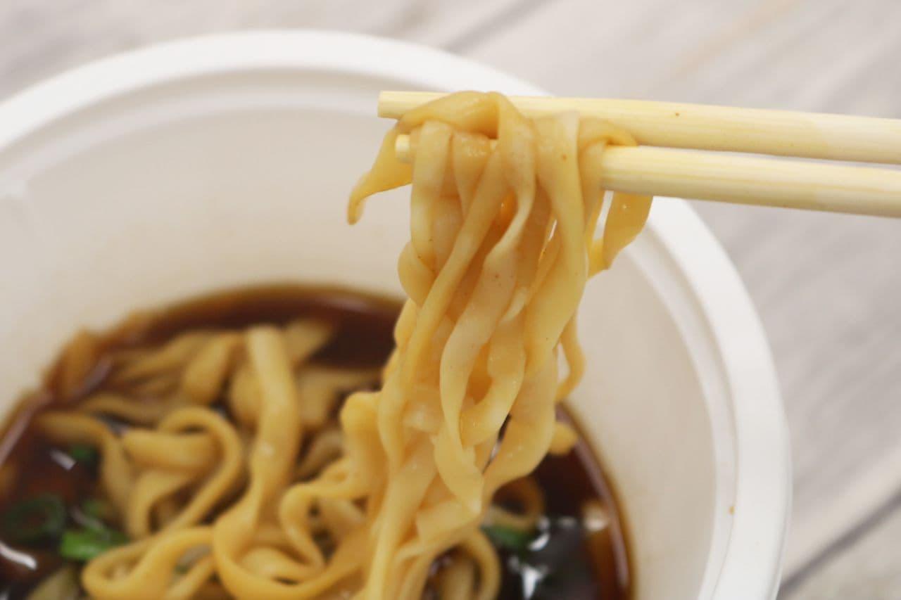 こんにゃくパーク「糖質0カロリーオフ麺(カップ麺)」カレーうどん